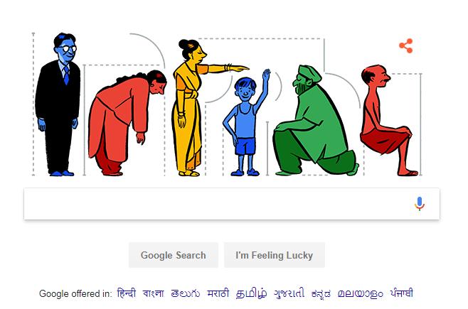 Google Doodle - PCM